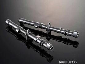 YOSHIMURA/ヨシムラ STL1+ADJ軽量カムスプロケットSET  Z1/Z2 (品番 211-291-S103)