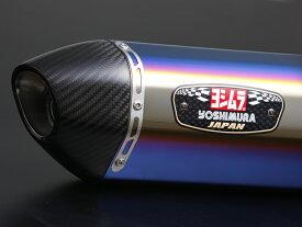 YOSHIMURA/ヨシムラ GSX250R(17) Slip-On R-77S サイクロン カーボンエンド EXPORT SPEC 政府認証 STBC (チタンブルーカバー/カーボンエンドタイプ)