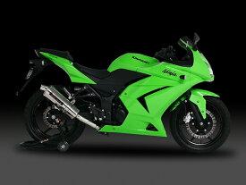 Ninja250R(08-12) ヨシムラ  Slip-On Tri-Ovalサイクロン 1エンド STB (チタンブルーカバー) マフラー (品番 110-225-5480b )