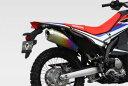 MORIWAKI/モリワキ MX ANO S/O (17-) CRF250L/M/Rally マフラー ( 01810-6K1P4-00 )
