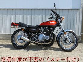 Z モリワキ モンスター ブラック レーシング マフラー (ステー付) [MORIWAKI Z FULL EX. MONSTER BLACK RACING] Kawasaki/カワサキ / Z1/Z2/Z750FX/Z1000MK-2 (01810-D0201-10)