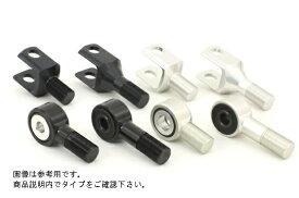 YSS アジャスタブルエンドアイ I-Type (マウントボルトボルト) 径10mm/幅20mm ベアリングマウント 全長83