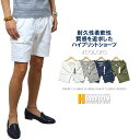 ショートパンツ メンズ フリーシーファブリック スウェット カーゴ ハーフパンツ 短パン 無地 流行 スエット ハーフパンツ