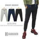 ジョガーパンツ メンズ コットン100% スウェットパンツ スエット 裾リブ セットアップ