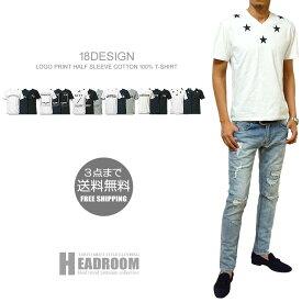 【メール便送料無料】 Tシャツ メンズ シティーロゴ デザイン プリント 半袖