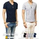 Tシャツ メンズ ランダムテレコ 半袖 Vネック カットソー アッシュカラー 杢 ヤマトメール便ネコポス対応