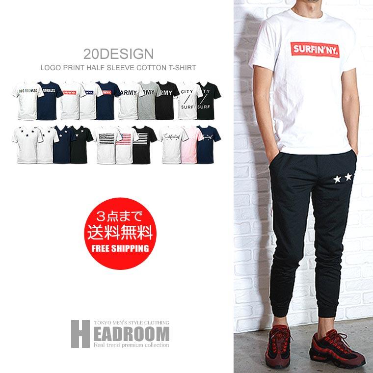 Tシャツ メンズ 半袖 コットン 選べる20デザイン スター ロゴT サーフ系 ミリタリー