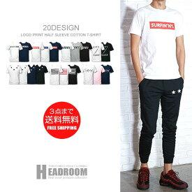 【送料無料】 Tシャツ メンズ 半袖 コットン 選べる20デザイン スター ロゴT サーフ系 ミリタリー ゆうパケット対応