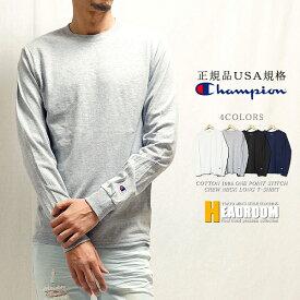 チャンピオン tシャツ Champion 大きいサイズ メンズ ブランド ワンポイント 長袖 ロングTシャツ クルーネック 無地 USAモデル ビッグシルエット ロンT オーバーサイズ