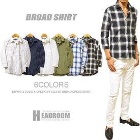 e2b5bac876ab28 カジュアルシャツ メンズ ブロード ストライプ オンブレチェック 無地 7分袖 ドレッシーシャツ 7部袖