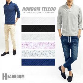 ポロシャツ メンズ ランダムテレコ 7分袖 無地 アッシュカラー ワイヤー襟 カットソー スキッパー ポロ 7部袖