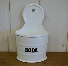 ホーロー ウォールバスケット SODA