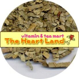 【GET!ハーブティー用ドライハーブ シジュウム500g】シジュウム茶・ ハーブ ハーブティー ハーブ 健康茶