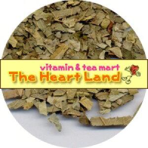 【GET!ハーブティー用ドライハーブ シジュウム1kg】シジュウム茶・ ハーブ ハーブティー ハーブ 健康茶