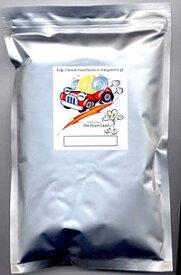 【GET!ロシア産チャーガ100% チャーガ茶1g×20TB(カバノアナタケ茶)】