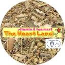 【GET!生活の木オーガニック・ドライハーブ 有機フィーバーフュー(ナツシロギク)1kg】健康茶・ハーブティー