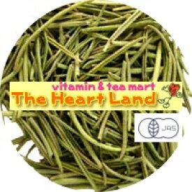 【GET! 生活の木 オーガニック ドライ ハーブ 有機 ローズマリー100g】 健康茶 ハーブティー