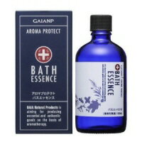 【GET!ガイア(GAIA)アロマプロテクト・バスエッセンス100ml】アロマ・アロマテラピー