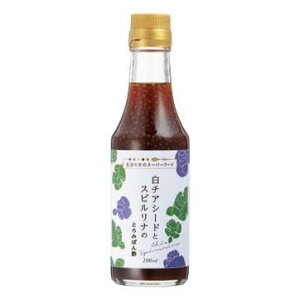 【GET! 生活の木 白チアシードとスピルリナのとろみぽん酢】