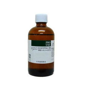 【GET! 生活の木 エッセンシャルオイル 有機 パルマローザ 100mL】 アロマオイル 精油 アロマ
