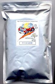【GET!アフリカつばき茶 2.0g×30p  5個セット】ジュアールティー、アフリカツバキ茶
