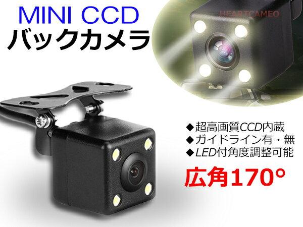 CCDレンズ搭載 高画質バックカメラ 汎用車載カメラ 角型カメラ ガイド有無/正・角度 調整可 小型カメラ ガイドラインなし backcameraccd