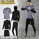 スポーツウェア コンプレッションウェア メンズ 上下 半袖 パンツ tシャツ 上下スポーツウェア スポーツウェア ランニ…