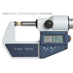 東京マルイベアリングバイオ0.25gBB弾(1300発)PERFECTHIT