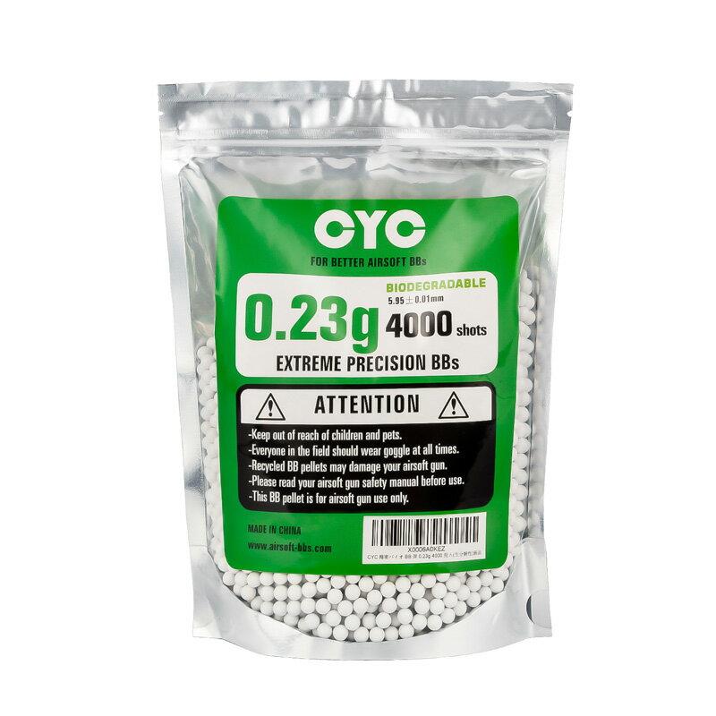 CYC精密バイオBB弾 0.23g 4000発入(生分解性)