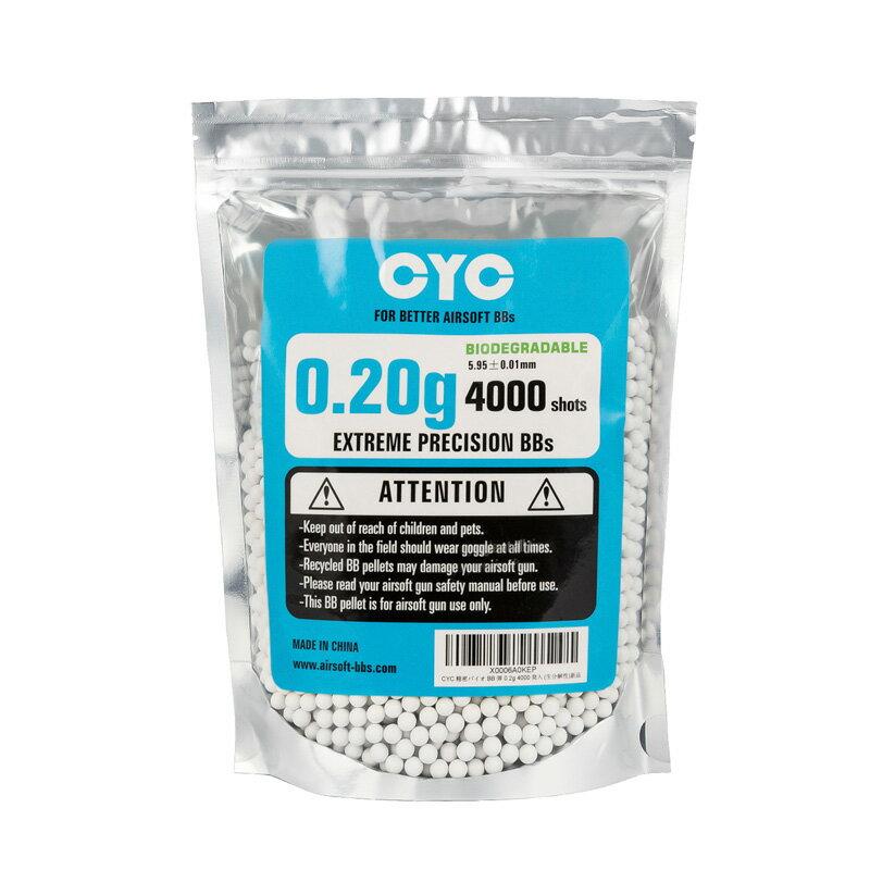CYC精密バイオBB弾 0.2g 4000発入(生分解性) 1袋