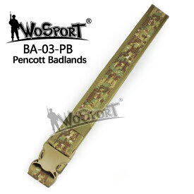 WoSporT デューティーベルト Pencott Badlands