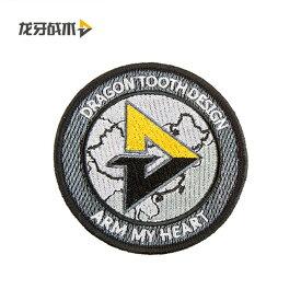 【大感謝セール】Dragon Tooth ARM MY HEART/マップワッペン