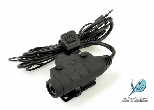 【ポイント10倍!6月11日8時59分まで】Z-Tactical NEXUS U94 PTT Newバージョン ICOM用