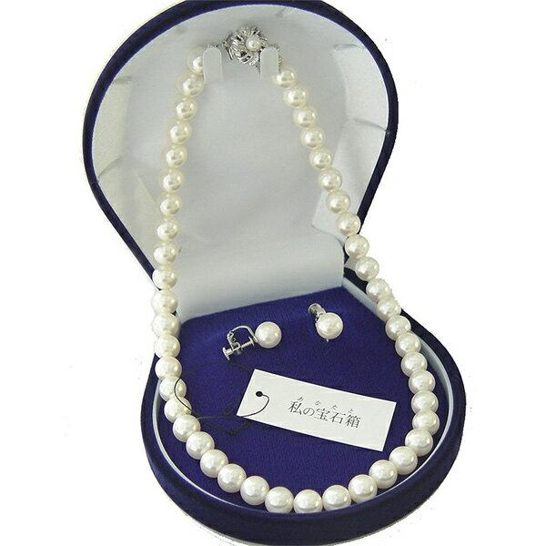 花珠貝パールネックレスピアスセットホワイトカラー9ミリ43センチ【6月誕生石真珠】【レディース,通販】