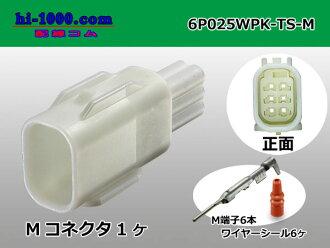025 형 TS 방수 시리즈 6 극 M 커넥터 키트 M025WP-SMTS/6P025WPK-TS-M
