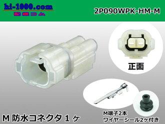 스미 토모 전기 제 90 형식 HM2 극 M 커넥터 단자가 M090WP-HM/MT/2P090WPK-HM-M