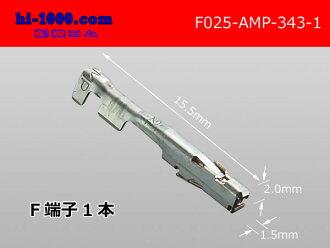025型端子防水非手术刀/F025-AMP-343-1