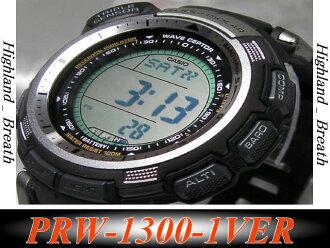 "[Shipping] ★ CASIO watch CASIO watch Casio g shock watch g-shock Watch (""Watch) protrek watch solar radio watch PRW-1300-1"