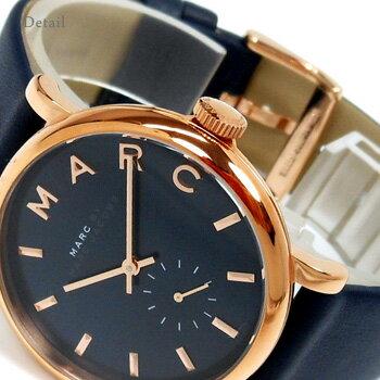 本物≪即日発送≫[MARC BY MARC JACOBS・マークバイマーク ジェイコブス 腕時計] MBM1329 メンズ/レディース/男女兼用 腕時計 ユニセックス