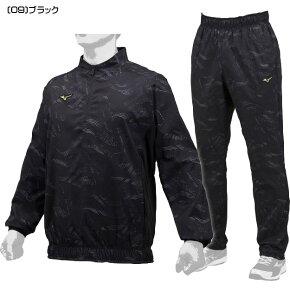[限定モデル]ミズノミズノプロハーフZIPトレーニングジャケットロングパンツ12JE9J7112JF9J71ジャージトレーニングウエア野球