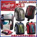 【お母さんの声から商品化!】ローリングス ジュニア用 バット収納可能 バックパック リュック 20L EBP7S13 子供用 野球 RAWLINGS