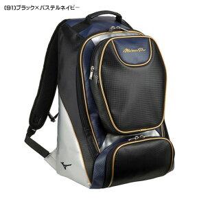 【限定モデル!刺しゅう無料】ミズノプロバックパック1FJD9406送料無料リュック野球