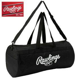 【限定モデル】ローリングス ボストンバッグ 45L チーム用のキャッチャー防具バッグとしても活用できるサイズ RAWLINGS