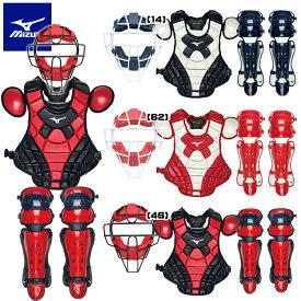 【お買得3点セット】ミズノ ミズノプロ 革 ソフトボール キャッチャー防具3点セット スロートガード一体型マスク プロテクター・レガースサイズ選択可能 1DJQS100 1DJPS110 1DJLS110 野球