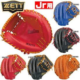[限定モデル] ZETT ゼット 少年軟式用 キャッチャーミット グラウンドヒーロー BJCB72912 捕手用 ジュニア用 グローブ 野球