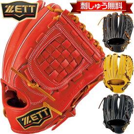 [グラブ刺しゅう無料!源田モデル]ZETT ゼット プロステイタス 硬式 内野手用 二塁手・遊撃手用 BPROG560 日本生産 野球