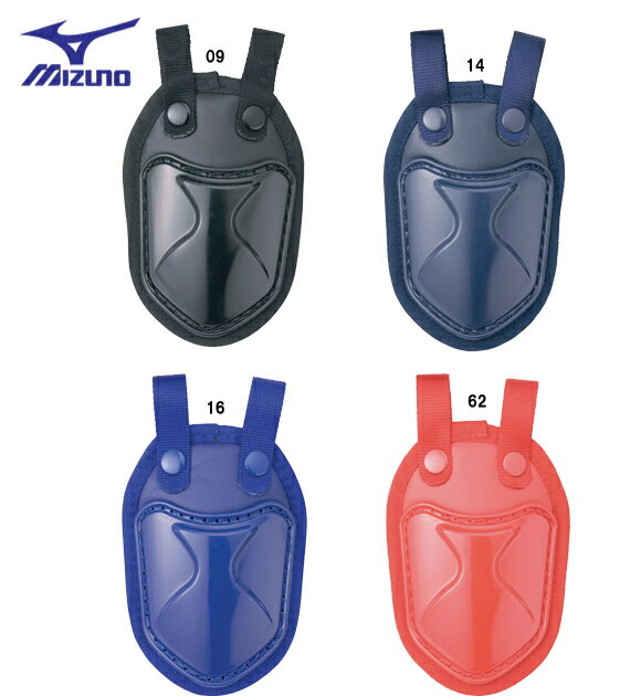 (メール便対応)【硬式・軟式・ソフト兼用】MIZUNO ミズノ スロートガード 2ZQ129 メーカー希望小売価格1700円 野球