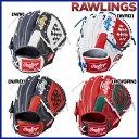 【特価!】ローリングス 軟式用 グラブ 内野手・オールラウンド用 GR7ML44 HOHメジャースタイル RAWLINGS グローブ 野球