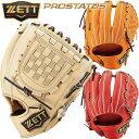 [型つけ無料!限定 源田モデル] ZETT ゼット プロステイタス 軟式 内野手用 挟み捕り BRGB30050 二塁手・遊撃手用…