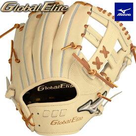 [限定モデル]ミズノ グローバルエリート 硬式用 内野手用グローブ 5DNAテクノジー 1AJGH23213 高校野球ルール対応 右投げ用 硬式グローブ グラブ 野球